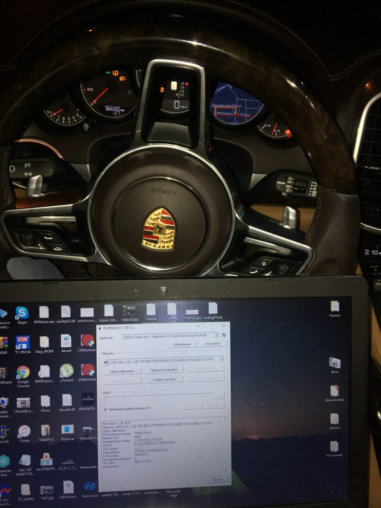 Чип тюнинг Porsche Cayenne 3.0 TDI