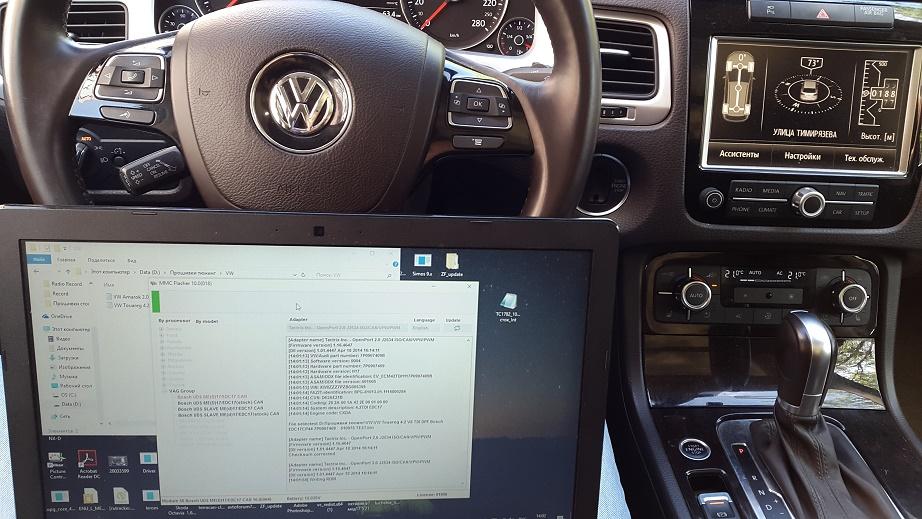 Чип тюнинг VW Touareg 4.2TDI egr off